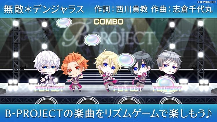 B-PROJECT 無敵*デンジャラス screenshot-3