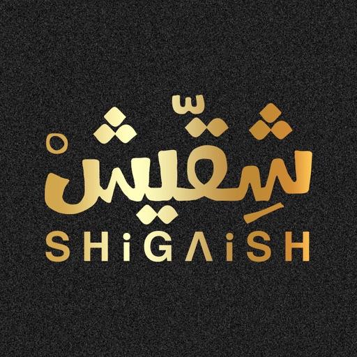 SHiGAiSH