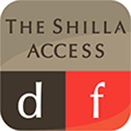 The Shilla Access