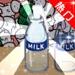 兔子和牛乳瓶汉化版魔性游戏
