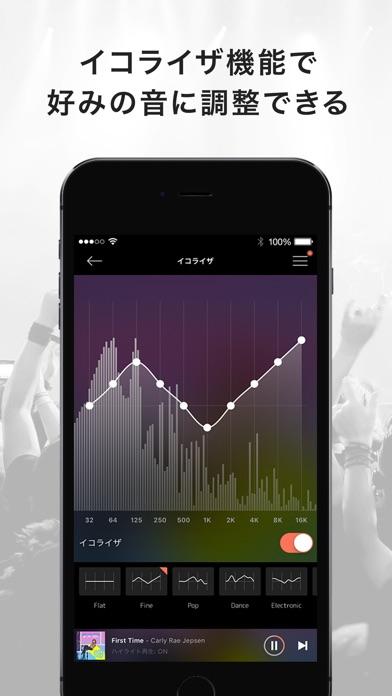 AWA - 音楽ストリーミングサービス ScreenShot3