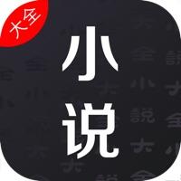 老子小说大全-火热小说电子书追搜神器!