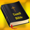 Holy Tamil Bible