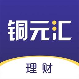 铜元汇理财-15%高收益理财投资安全短期产品