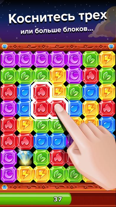 Diamond Dash: игра «три в ряд» Скриншоты3