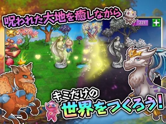 マージドラゴン (Merge Dragons!)のおすすめ画像4