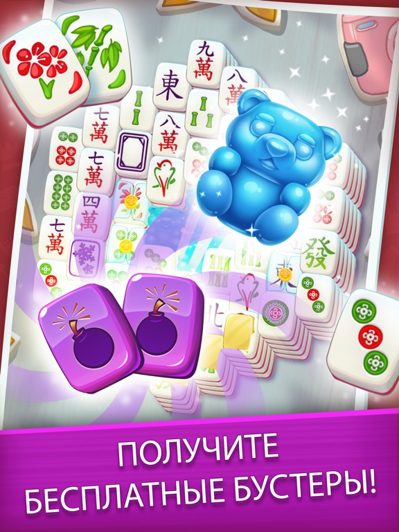 Скачать Mahjong City Tours