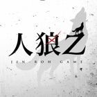 人狼Zオンライン icon