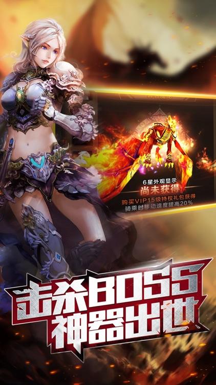 诸神之剑-年度魔幻MMO手游巨作