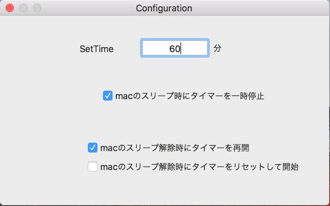 eye break timer on the mac app store