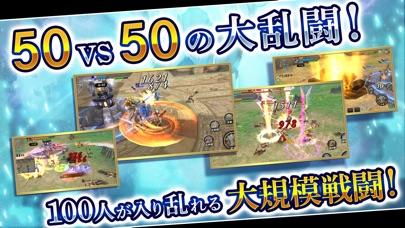 Fantasy Earth Genesisスクリーンショット1