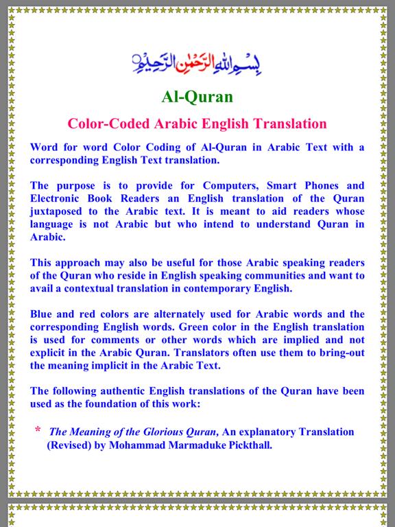 Al Meaning In Arabic