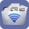 文件大师-U盘、文件管理、传输神器