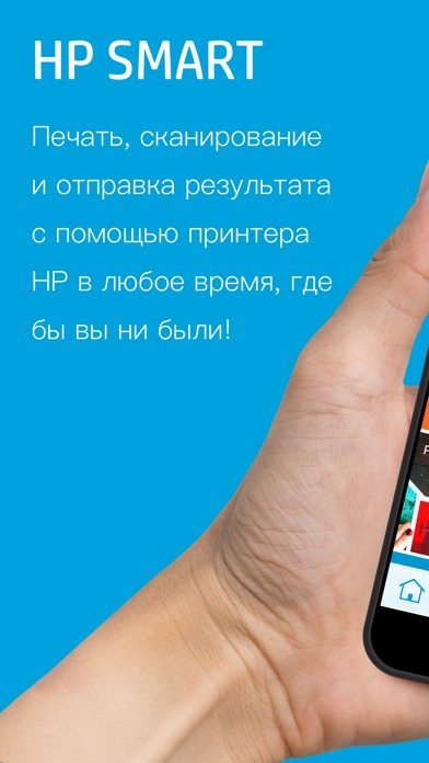 Summary -> Hp Printers Using The Hp Smart App Android Apple Ios