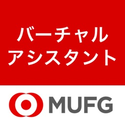 Telecharger バーチャルアシスタント 銀行取引q A Pour Iphone Sur L App Store Finance