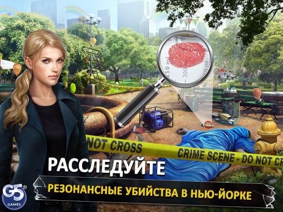 Homicide Squad для iPad