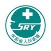 产科急危重-河南省人民医院