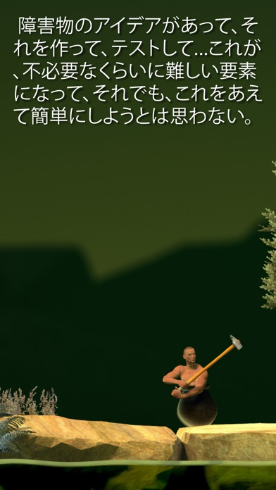 Getting Over It screenshot1