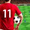 玩足球2018 - 真正的足球游戏移动3D