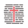 WALABOK LLC - Bible Word Puzzle artwork