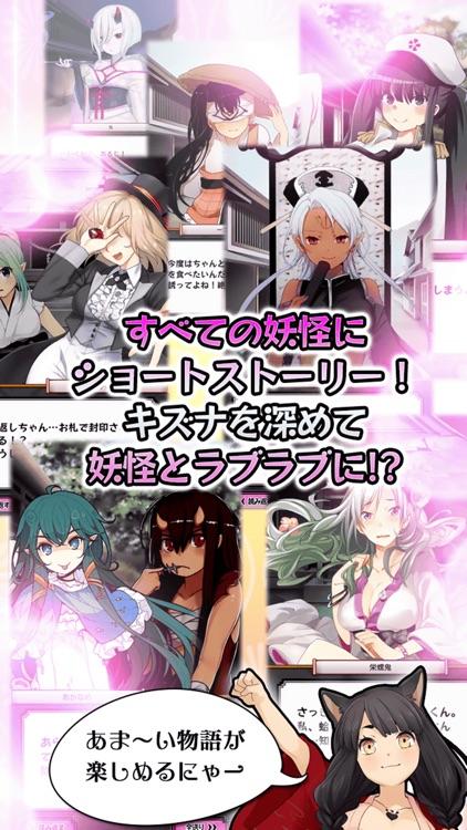 妖怪百姫たん! screenshot-5