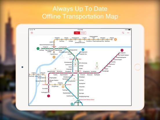 Screenshot #4 pour Nanjing Metro