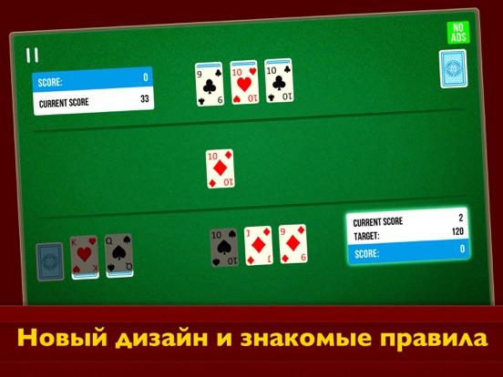 Игровые автоматы играть бесплатно демо версия