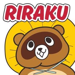 Riraku - Speaking Japanese
