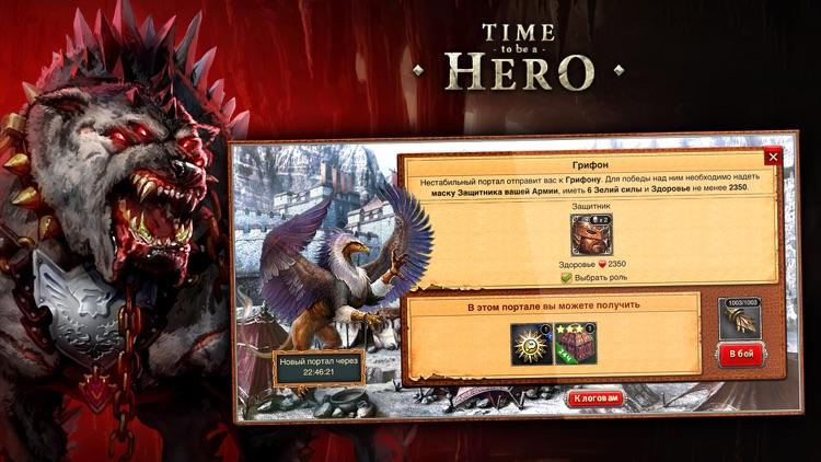 Time to be a Hero screenshot-3