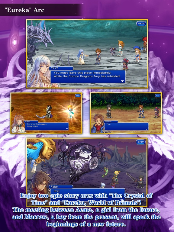 FINAL FANTASY DIMENSIONS II screenshot 9