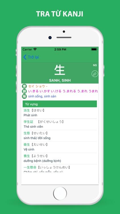 JVDict - Từ điển Nhật Việt screenshot-3
