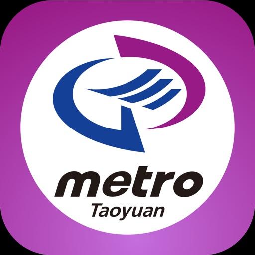 i搭桃捷 - Taoyuan Airport MRT