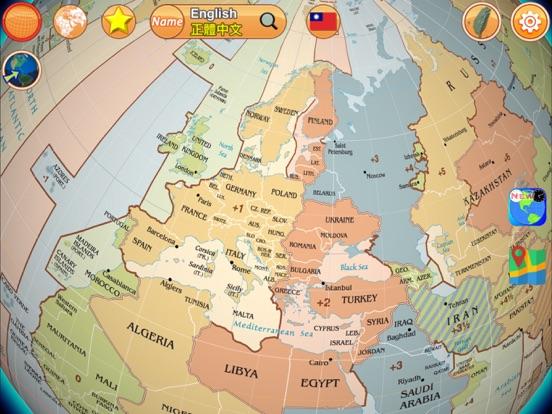 Globe Earth 3D Screenshots