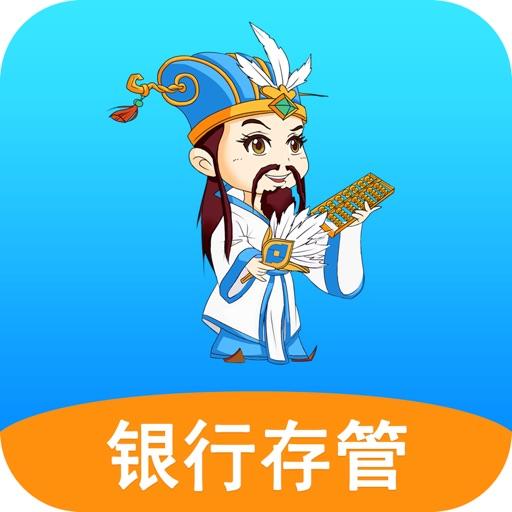 小诸葛金服-融腾集团旗下信息中介服务平台