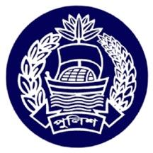 BD Police Helpline