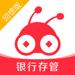 166.车蚁金服(回馈版)-短期投资金融理财软件