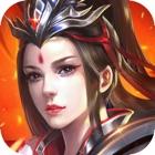 修仙 - 仙缘奇迹:仙侠巨制2018古剑玄幻手游 icon