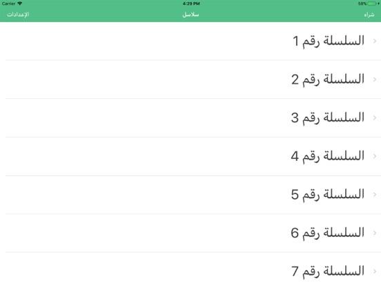 امتحان السياقة السعودية screenshot 7