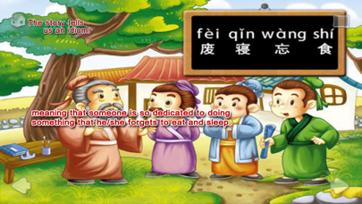 Fei qin wang shi story screenshot four