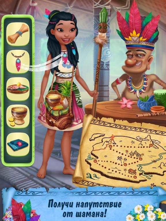 Игра Приключения Принцессы острова