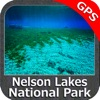 Nelson Lakes NP outdoor charts
