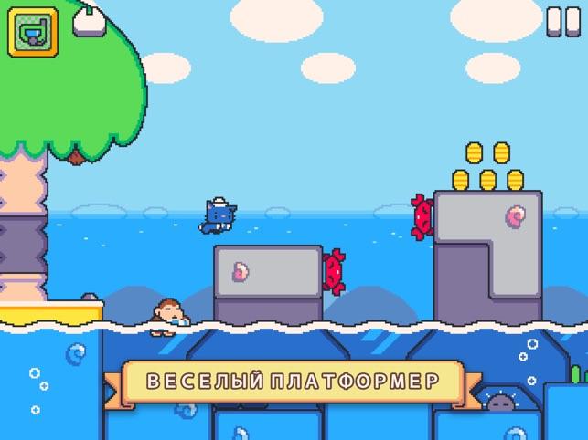 Super Cat Tales 2 Screenshot