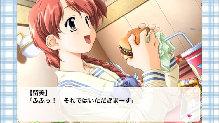 同窓会refrain screenshot-4