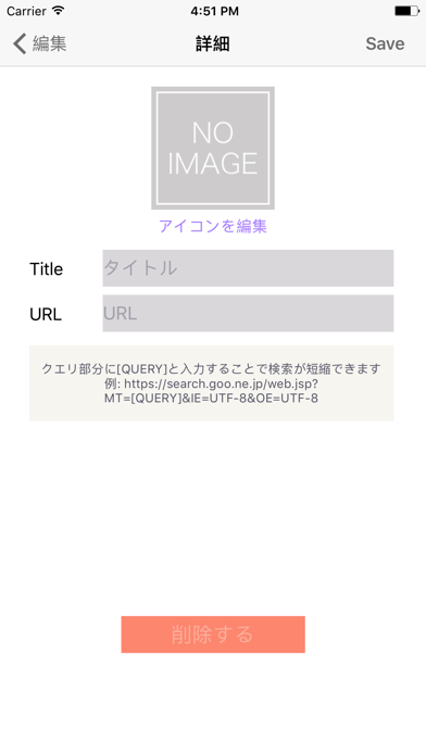 SearchEditor screenshot 4