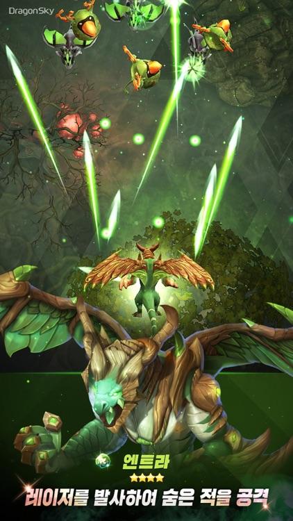 드래곤 스카이- 슈팅 방치형 RPG screenshot-3