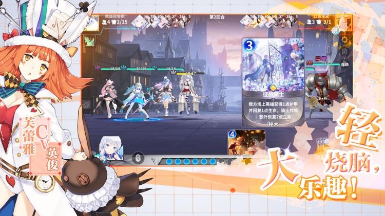 最终王冠 screenshot-1