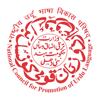 eKitaab - Urdu eBook Reader