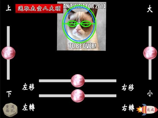 https://is1-ssl.mzstatic.com/image/thumb/Purple118/v4/64/af/a4/64afa4ba-63f2-9f52-76b6-8b958f4167b9/pr_source.jpg/552x414bb.jpg
