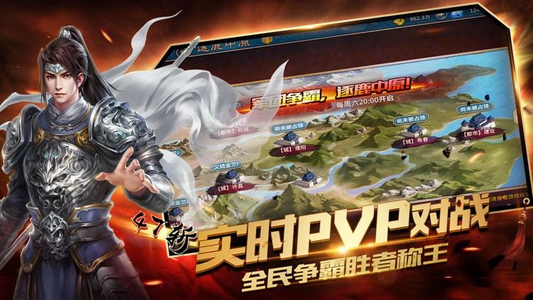 极无双 screenshot-2