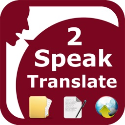 SpeakText 2 Lite